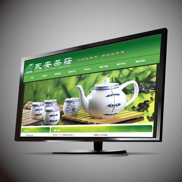 青州永安茶庄     www.qzyacz.com