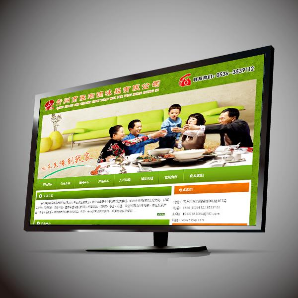 张翰调味品有限公司     www.zhtwp.com