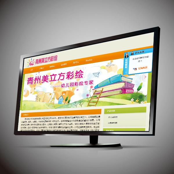 青州美立方彩绘     www.qzmlf.com