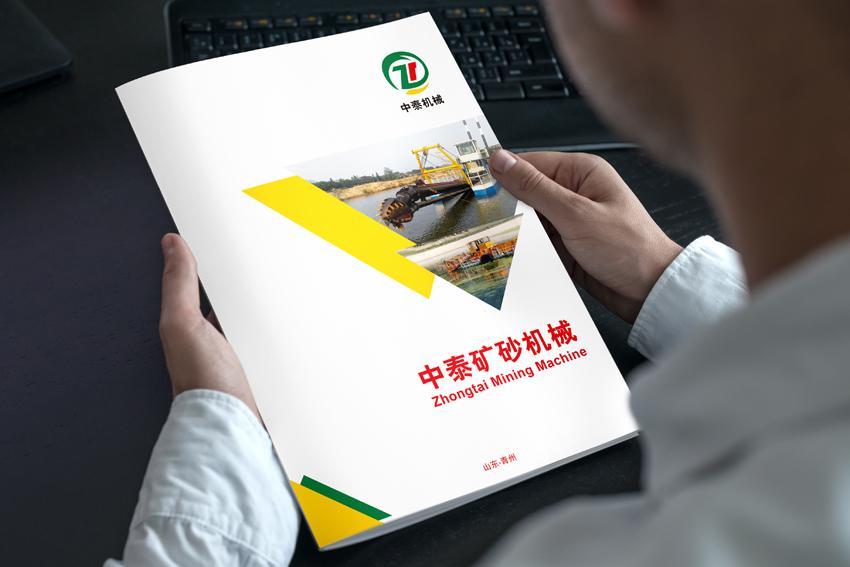 中泰矿砂画册