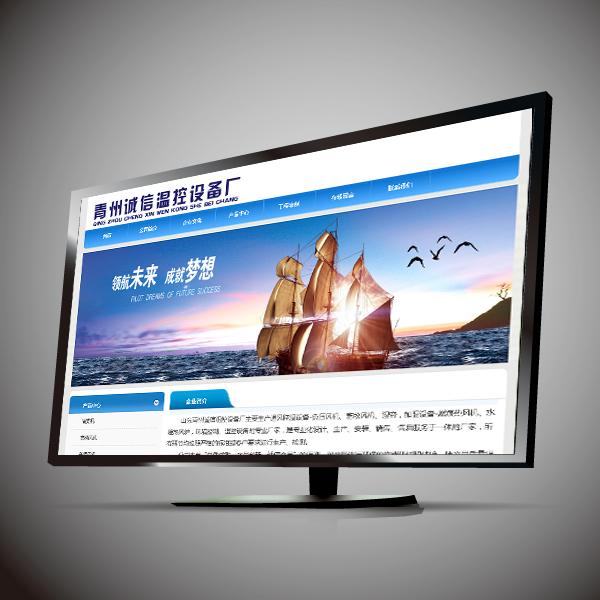 诚信温控设备     www.cxwk888.com