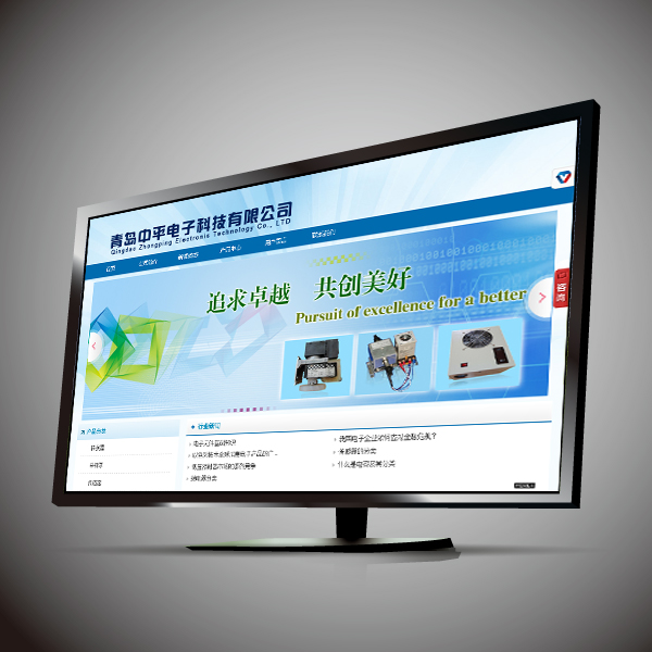 青岛中平电子     www.zhongpingdianzi.com